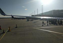 Flughafen Köln/Bonn (CGN)